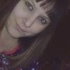 Юлия, 24, г.Ракитное