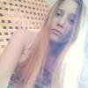 Светлана, 19, г.Петропавловск-Камчатский