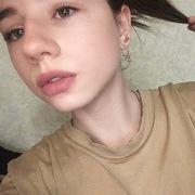 Вита, 18, г.Астрахань