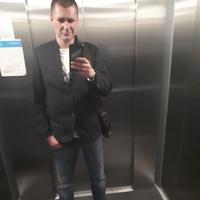 Константин, 43 года, Рыбы, Москва