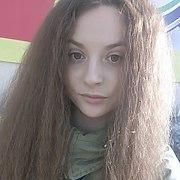 Татьяна, 26, г.Находка (Приморский край)