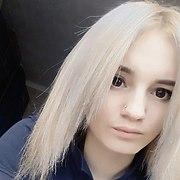 Анна, 19, г.Усинск