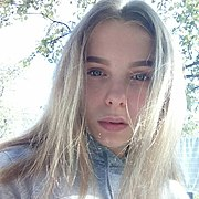 Карина, 19, г.Можайск