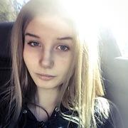 Юлия, 19, г.Белорецк