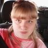 Юлия, 22, г.Шемонаиха