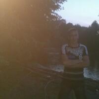 Александр Сурков, 28 лет, Водолей, Канадей