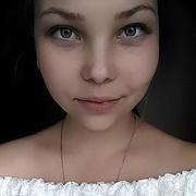 Татьяна, 20, г.Пермь