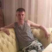 ALEX, 31 год, Стрелец