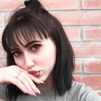 Юля, 18 лет, Весы, Екатеринбург
