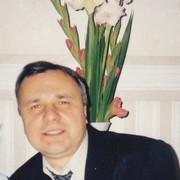 Сергей 59 Уфа
