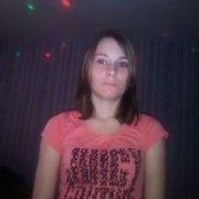 Наташа 31 год (Стрелец) хочет познакомиться в Суровикино