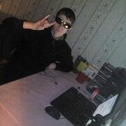 Дмитрий, 24, г.Губаха