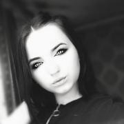 Юлия, 19, г.Брянск