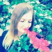 Татьяна 38 Полтава