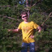 Дмитрий 36 Белебей