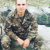 Manch, 30, г.Ереван