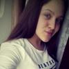 Настя, 16, г.Тамбов