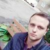 Александр, 22, г.Каменское