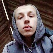 Бодян, 25, г.Стрый