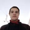 Евгений, 21, Мелітополь