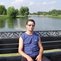 Диас, 49 лет, Весы, Москва