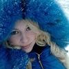 Elena, 21, Pervomaisk