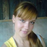 Людмила 32 Ясиноватая