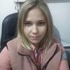 Natalya, 30, Magnitogorsk
