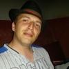 Alon, 36, г.Тель-Авив-Яффа
