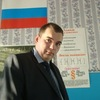 Ivan Karpov, 31, Kamyshla
