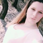 Анастейша, 22, г.Каменское
