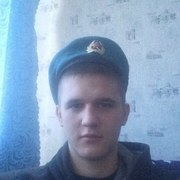 Дима, 20, г.Челябинск