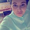 Кристина, 25, г.Белореченск