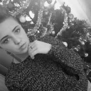 Tania, 18