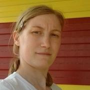 Анна, 29, г.Пермь