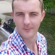 Костян, 33, г.Саки