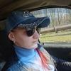 Polly, 34, г.Белореченск
