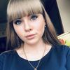 Настя, 18, г.Мариуполь