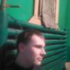 Александр, 31, г.Весьегонск