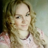 Irina, 35, Yekaterinburg