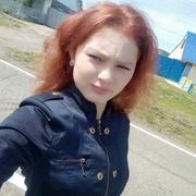 Вера, 19, г.Бородино (Красноярский край)