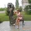 Наталья, 35, г.Одоев