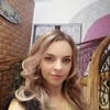 Ксения, 25, г.Алматы́