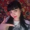 Юлия, 34, г.Алдан