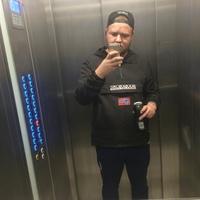 Вадим, 30 лет, Лев, Москва