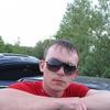 Vasil, 21, Bohuslav