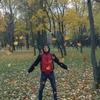 Андрей, 21, г.Жодино