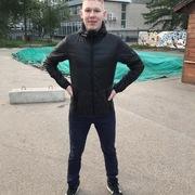 ваня, 26, г.Сыктывкар