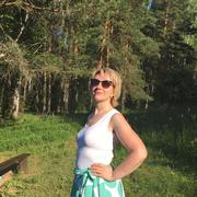 Натали 42 Нижний Новгород