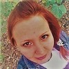 Евгения, 32, г.Димитровград